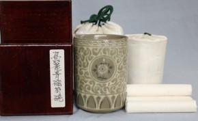 高麗青磁白黒象嵌筒茶碗   李朝時代後期