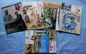 古美術名品「集」(2) 5冊  集出版社