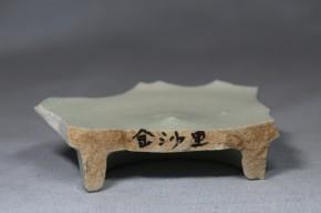 李朝官窯金沙里白磁破片 3点   李朝時代中期(17世紀~18世紀前半)