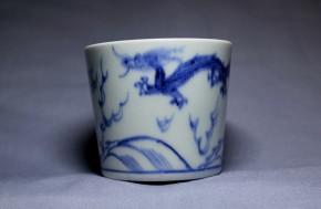 古伊万里飛行竜文蕎麦猪口(195)   江戸時代後期