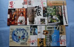 古美術名品「集」(3) 5冊  集出版社