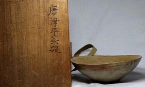 無地唐津夏茶碗   江戸時代初期