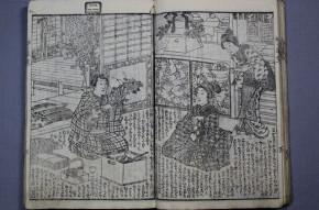 柳亭種彦作・2代歌川国貞画「童歌妙々車」20~22編上・下 6冊(1-1)
