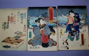 為永春水作・2代歌川国貞画「北雪美談時代鏡」28編上・下 袋付 2冊 文久3年(1863)新刻 猫