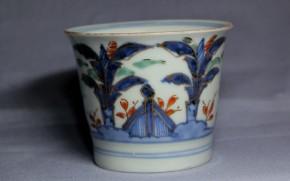 古伊万里広東形色絵芭蕉図猪口(215)  江戸時代後期    本物保証