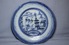 中国染付山水図皿   明朝時代