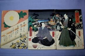 為永春水作・一壽齋国貞画「北雪美談時代鏡」16編上・下 袋付 2冊  安政6年(1859)新板