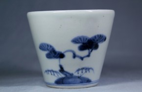 古伊万里蕎麦猪口(165)  江戸時代中期