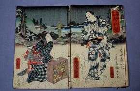 為永春水作・2代歌川国貞画「北雪美談時代鏡」13編上・下 2冊 安政5年(1858)新販   猫が出て来ます