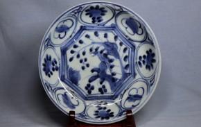 初期伊万里芙蓉手小皿(3)   江戸時代初期