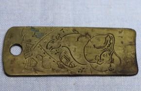 真鍮製迷子札(1)  江戸時代