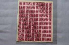 第2次新昭和数字「45銭」切手 100面シート 昭和22年(1947)発行 美品 裏紙付