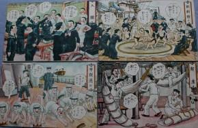 小野寺秋風画「入団カラ満期マデ 海軍生活」 22枚 東京武揚堂発行