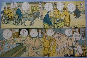荒井一壽軍隊漫画カラー絵葉書  17枚