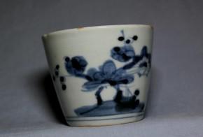 古伊万里松竹梅文蕎麦猪口(197)   江戸時代中期