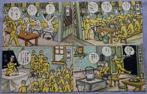 荒井一壽軍隊漫画カラー絵葉書  19枚