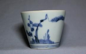 古伊万里松竹梅文蕎麦猪口(196)   江戸時代中期