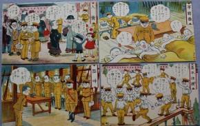 小野寺秋風画「教育漫画軍隊生活 入営から除隊まで」 26枚(実質23枚)