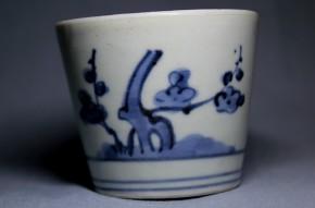 古伊万里梅竹文蕎麦猪口(92) 江戸時代中期